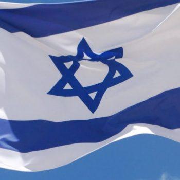 israel-flag-1200×480
